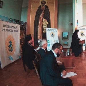 Проблему информационной безопасности и духовного воспитания молодежи обсудили на II Международном христианском форуме в Волгограде