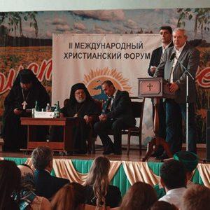Состоялось пленарное заседание II Международного христианского форума в Волгограде