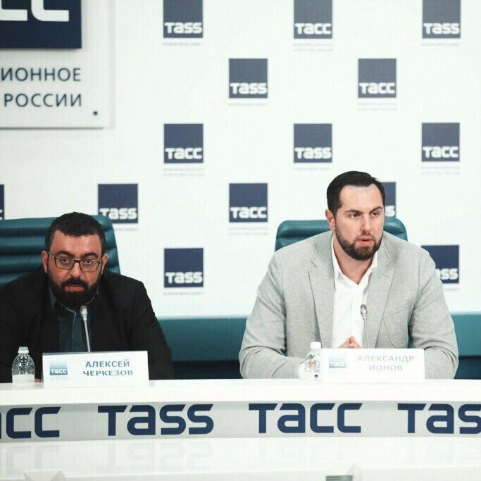 В Москве прошла пресс-конференция на тему «Геноцид христиан в XX–XXIвв.»