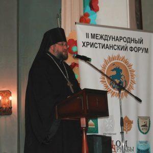 Геноцид христиан на Ближнем Востоке стал основной темой II Международного христианского форума в Волгограде