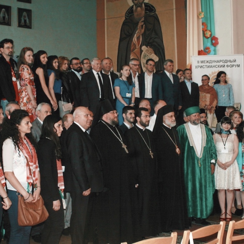 II Международный христианский форум стал площадкой для межконфессионального диалога