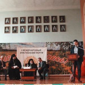 На II Международном христианском форуме в Волгограде состоялось обсуждение доклада Экспертного центра Всемирного Русского Народного Собора