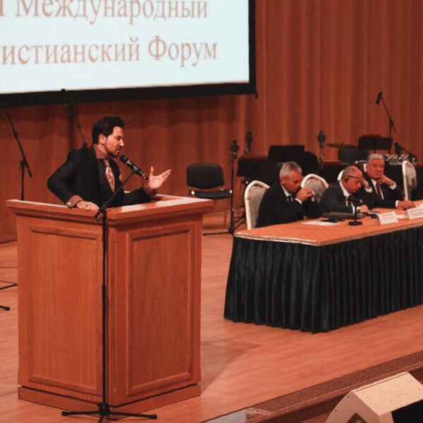 Представитель ОВЦС принял участие вIII Международном христианском форуме вХраме Христа Спасителя