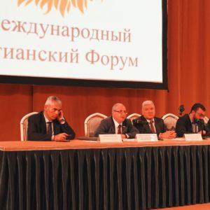 В Москве завершился III Международный христианский форум