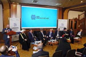 В Москве начал свою работу V Международный Христианский Форум