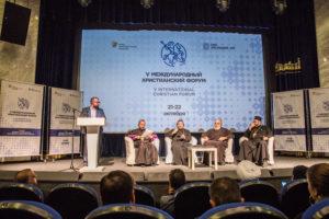 Участники и делегаты V Международного Христианского Форума обсудили проект создания Международного христианского гуманитарного корпуса.