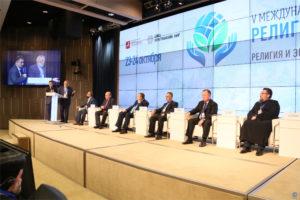 На Форуме «Религия и мир» выступили представители иностранных делегаций.