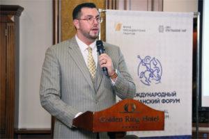 Выступление вице-президент Международного комитета защиты прав человека Александра Ионова на V Международном Христианском Форуме