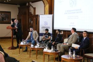 На тематической секции V Международного Христианского Форума обсудили геополитическую повестку в ближневосточном регионе