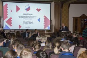В Москве прошла конференция по профилактике религиозного экстремизма в молодежной среде Москвы