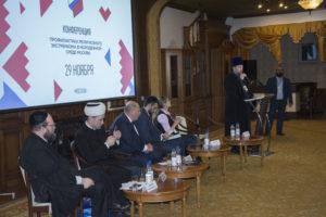На Конференции «Профилактика религиозного экстремизма в молодежной среде Москвы» выступили представители религиозных организаций