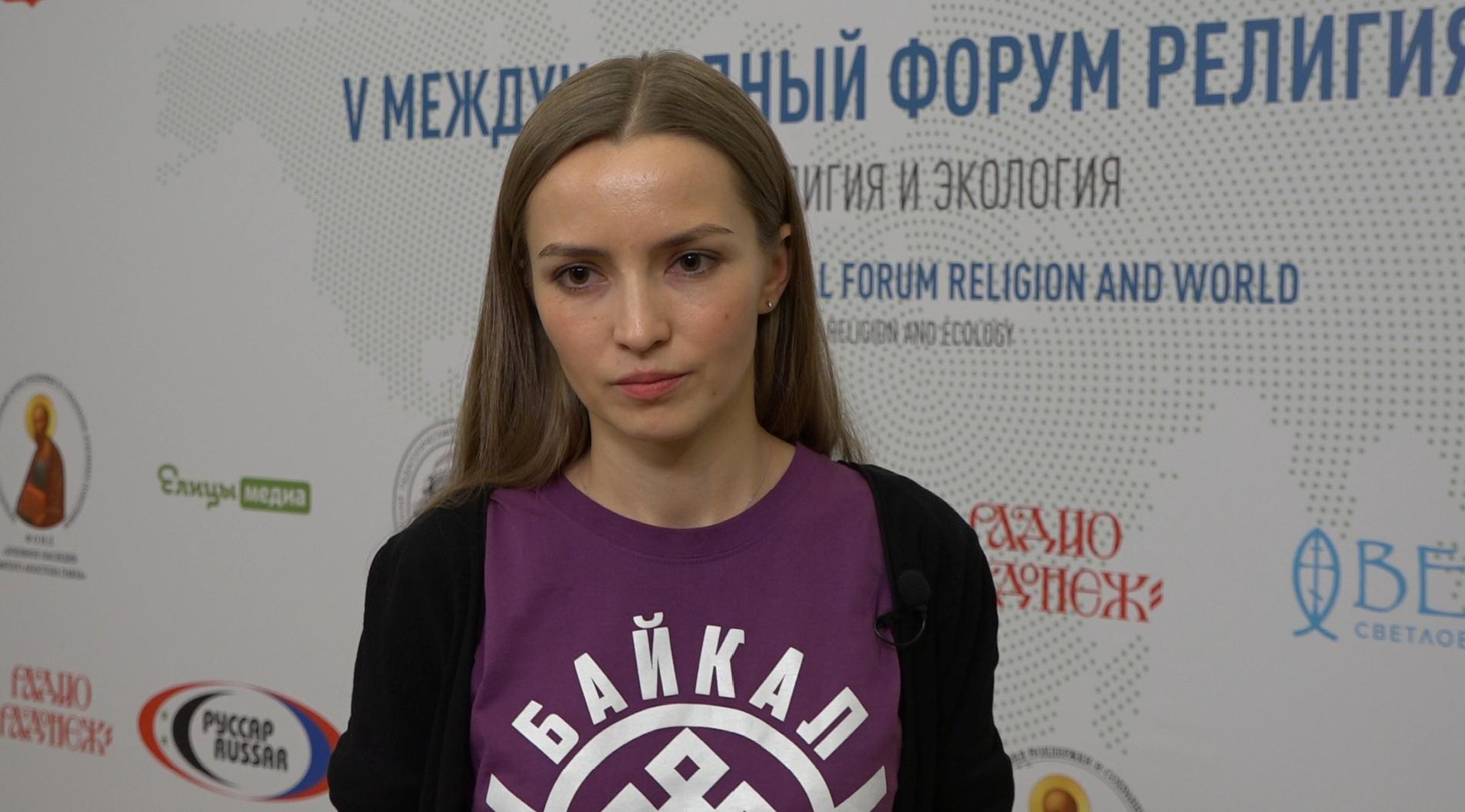 Интервью форум «Религия и мир: религия и экология» Маргарита Морозова.