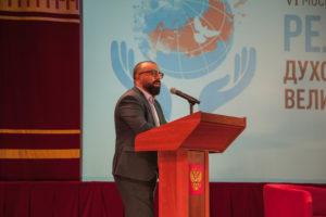 Пост-релиз VIМосковский международный Форум «Религия и Мир»