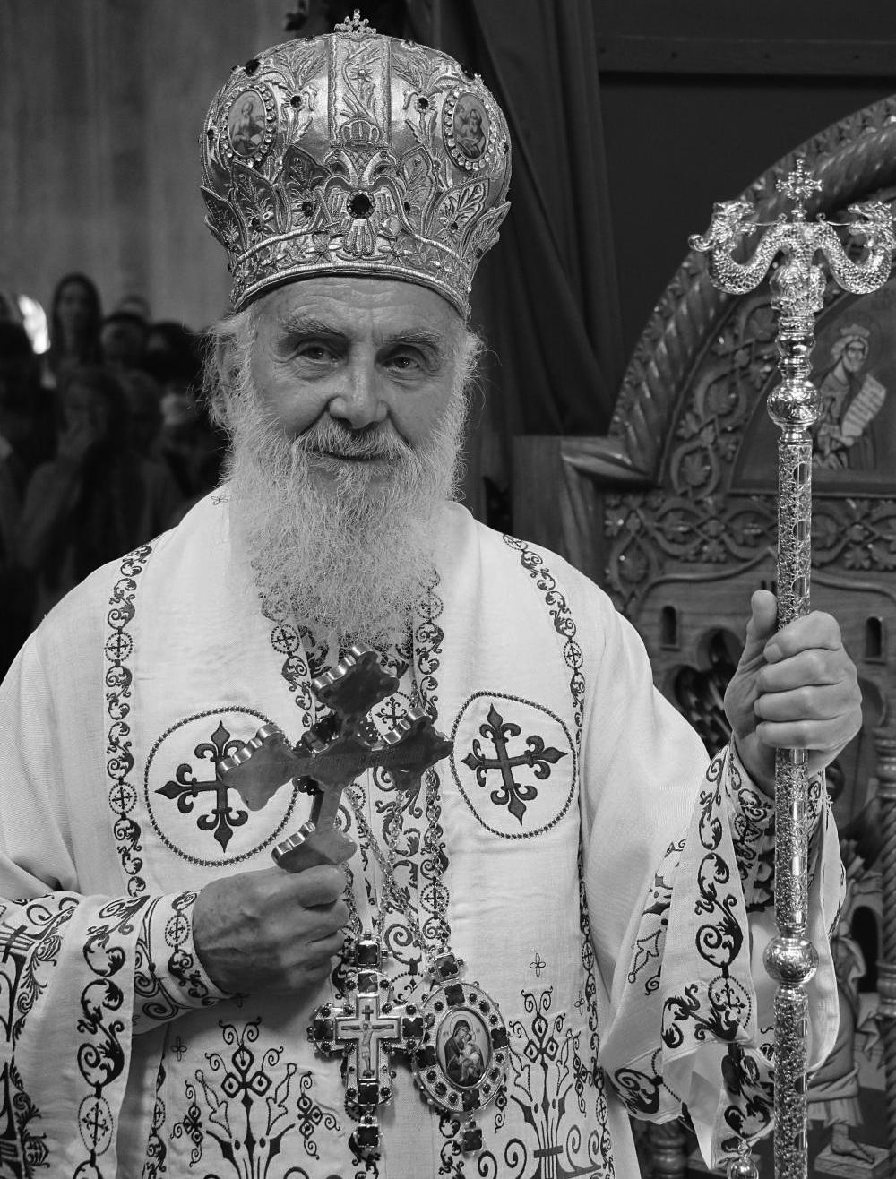 Кончина блаженного Сербского Патриарха Иринея