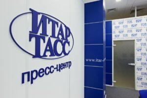 В Пресс-центре ТАСС состоится пресс-конференция и презентация телепроекта «Портрет на фоне эпох. Схиархимандрит Илий»