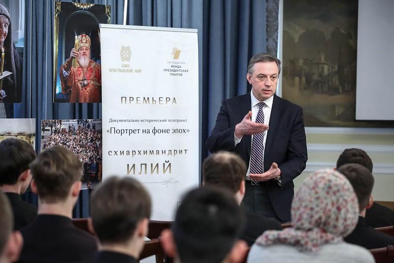 В Ставропольской духовной семинарии состоялся показ фильма «Портрет на фоне эпох. Схиархимандрит Илий»