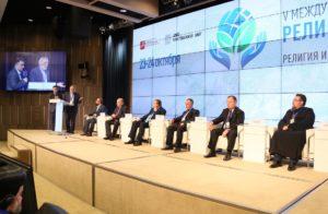 VII Московский международный форум «Религия и Мир»: добрая традиция для людей доброй воли
