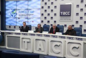 В ТАСС прошла пресс-конференция, посвященная Московскому международному форуму «Религия и Мир»